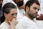 Congress party in ICU, accelerating phase in party decline.